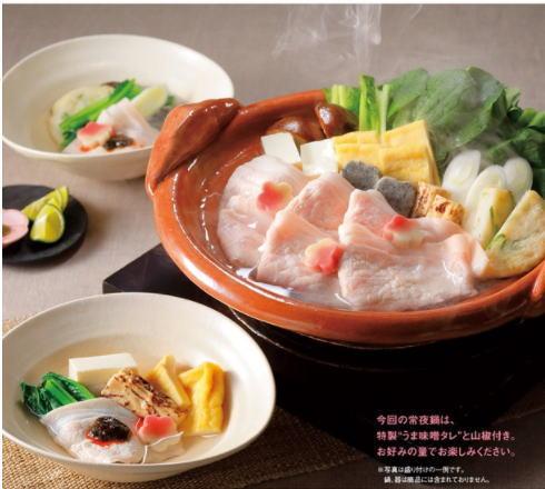 料理研究家 大原千鶴監修 うま味噌 常夜鍋(じょうやなべ)